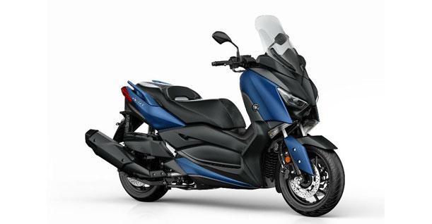Premium Μεγάλο Σκούτερ D 300cc | Yamaha XMAX